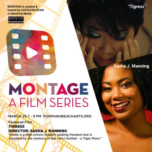 Montage Virtual Film Series - 3-25-2021