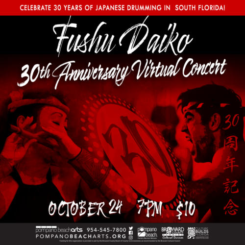 Fushu Daiko 30th Anniversary Virtual Concert